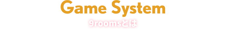What is 9rooms?