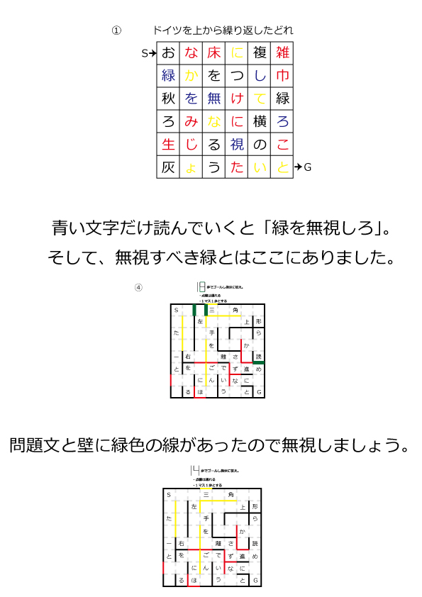 解説6-6.jpg