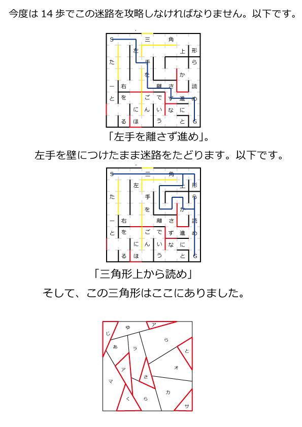 解説7-7.jpg