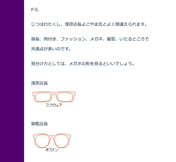 スクリーンショット 2015-12-31 15.46.41.png