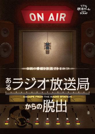 radio660.jpg
