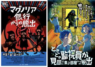 ajito_tenjin_Dec.001のコピー.jpeg