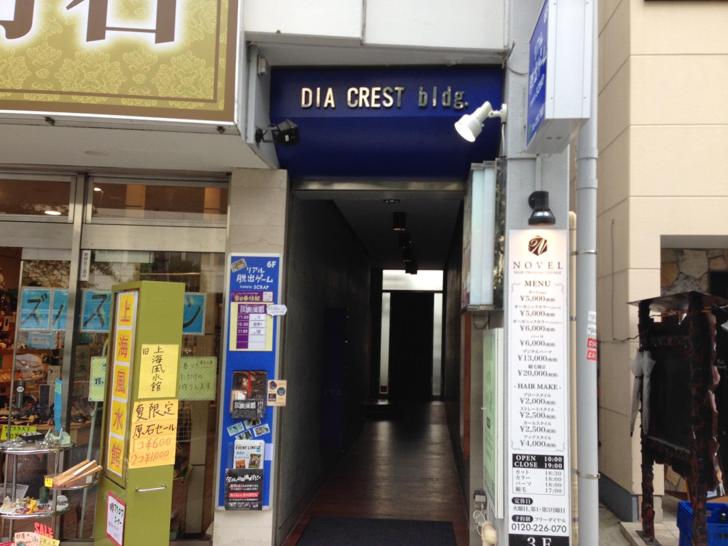 ビル入口.png