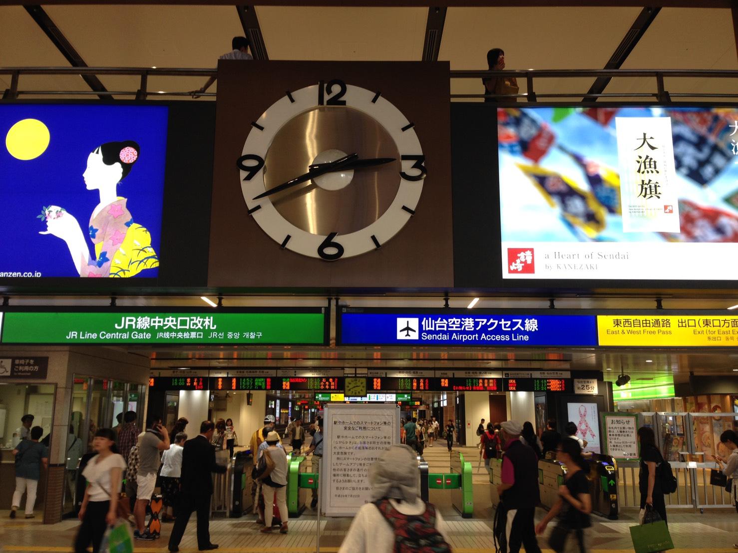 仙台駅中央口改札.png