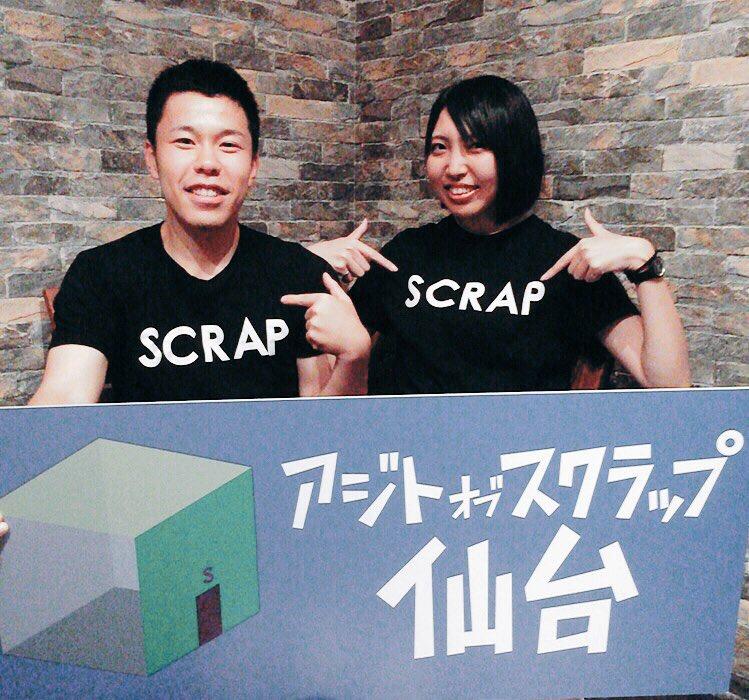 scrapT.JPG