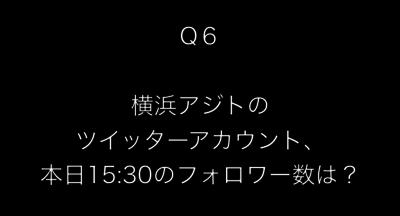 スクリーンショット 2016-12-17 13.41.18.png