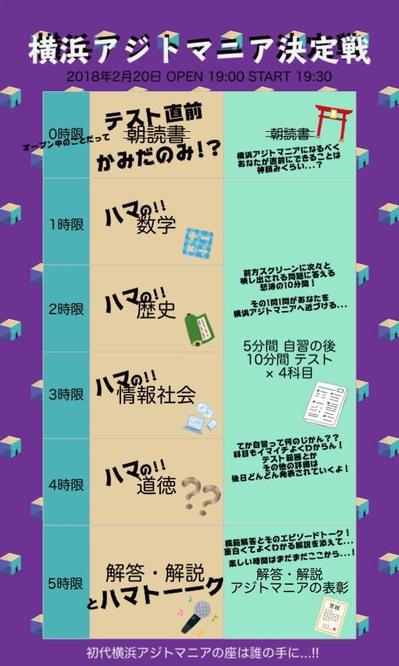 tokitomo4.jpg