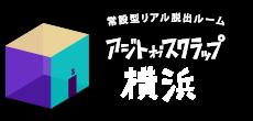 ajito_yokohama_logo.png