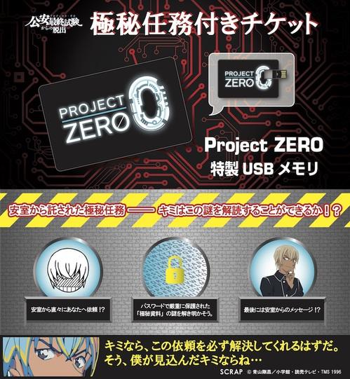 GOKUHI_USB.jpgのサムネイル画像