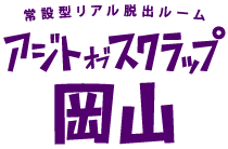 ajito_okayama02.png