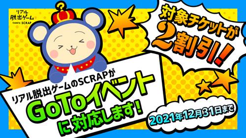 GOTO_ol_500x281.jpg
