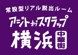 スクリーンショット 2019-02-28 23.25.42.png