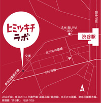 lab_map_02.jpg