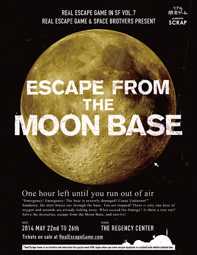 moon base event - photo #21
