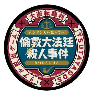 daigyakuten_magnet.jpg