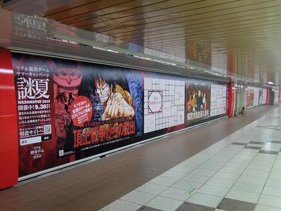 shinjuku_poster_all.jpg