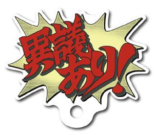 uchiwa_omote.jpg