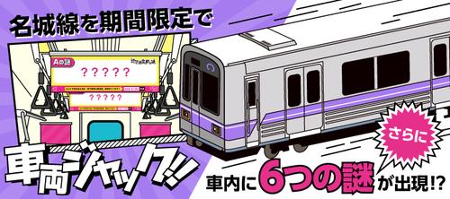 special_02 (1).jpgのサムネイル画像