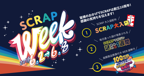 scrapweek_960_510.png