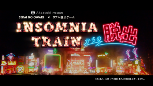 movie_cut5 のコピー.png