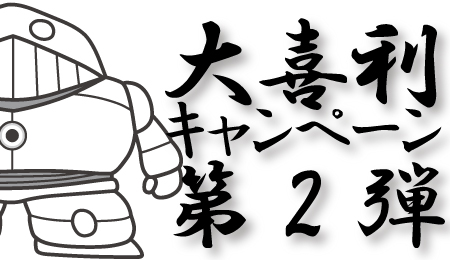 最終兵器大喜利2.jpg