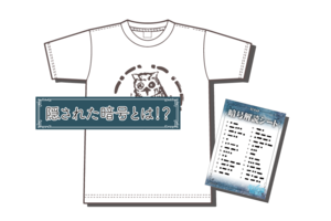 Tシャツ2.png