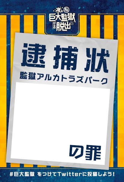 スクリーンショット (226) - コピー.png