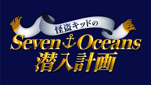 コナン7アニメ連バナー.jpg