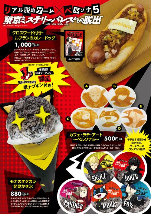 p5_food.jpg