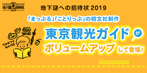 スペシャル3_twitter.jpg
