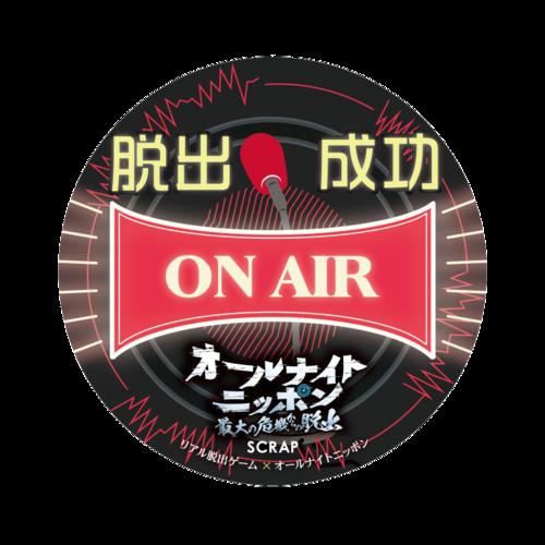 ANN成功ステッカー.png