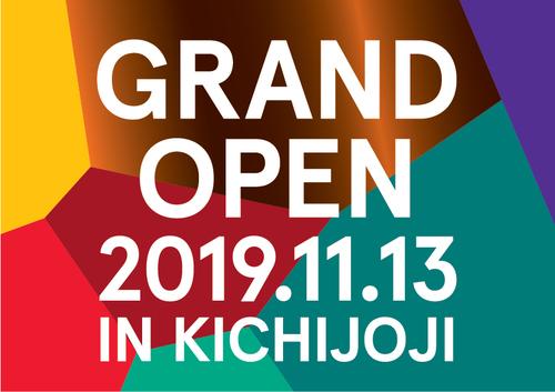 190724_SCRAP_Kichijoji_KeyVisual_A4_H.jpg
