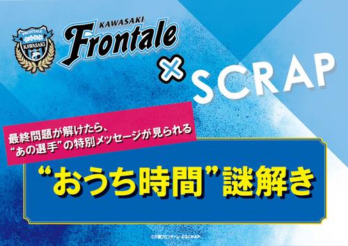 告知時Twitter画像-02 (1).jpg