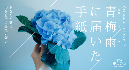 青梅雨_682x370_re.jpg