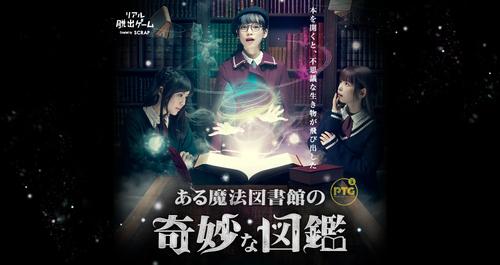 魔法図書館 960_510.jpg