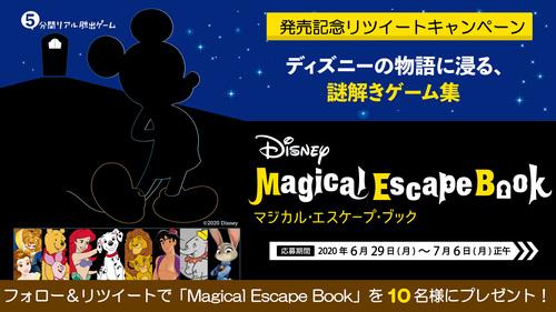 2005_5mins-Disney_RTCP-05.jpg