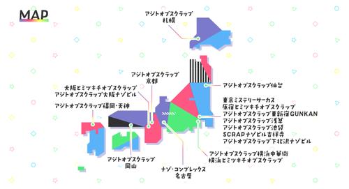 SCRAP17_map682x370.png