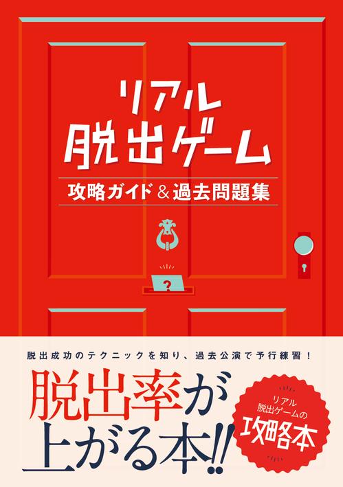 nozotoki_カバー.jpg