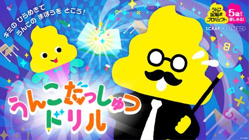 200818_main_visual_こども_rgb_横_ol_アートボード 1 のコピー 5.jpg