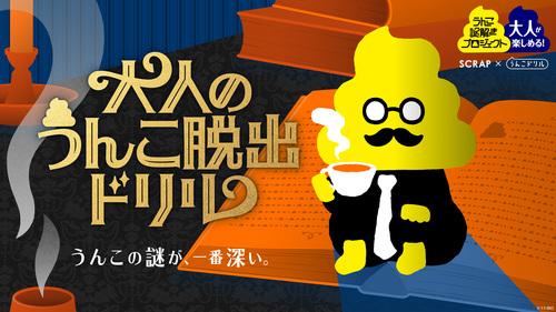 200818_main_visual_大人_rgb_横_ol-01.jpg