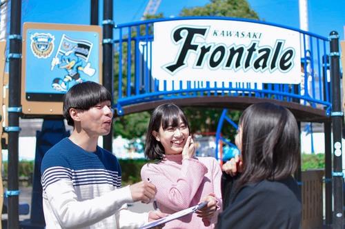 frontale_photo.jpg