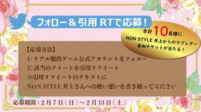 愛のRTCPバナー_ol-02.jpg