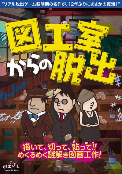 tosyoshitu_ol.jpgのサムネイル画像のサムネイル画像