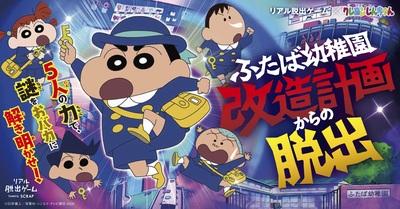 syusei_yoko_0303.jpg