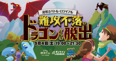 1200_630 (1).png
