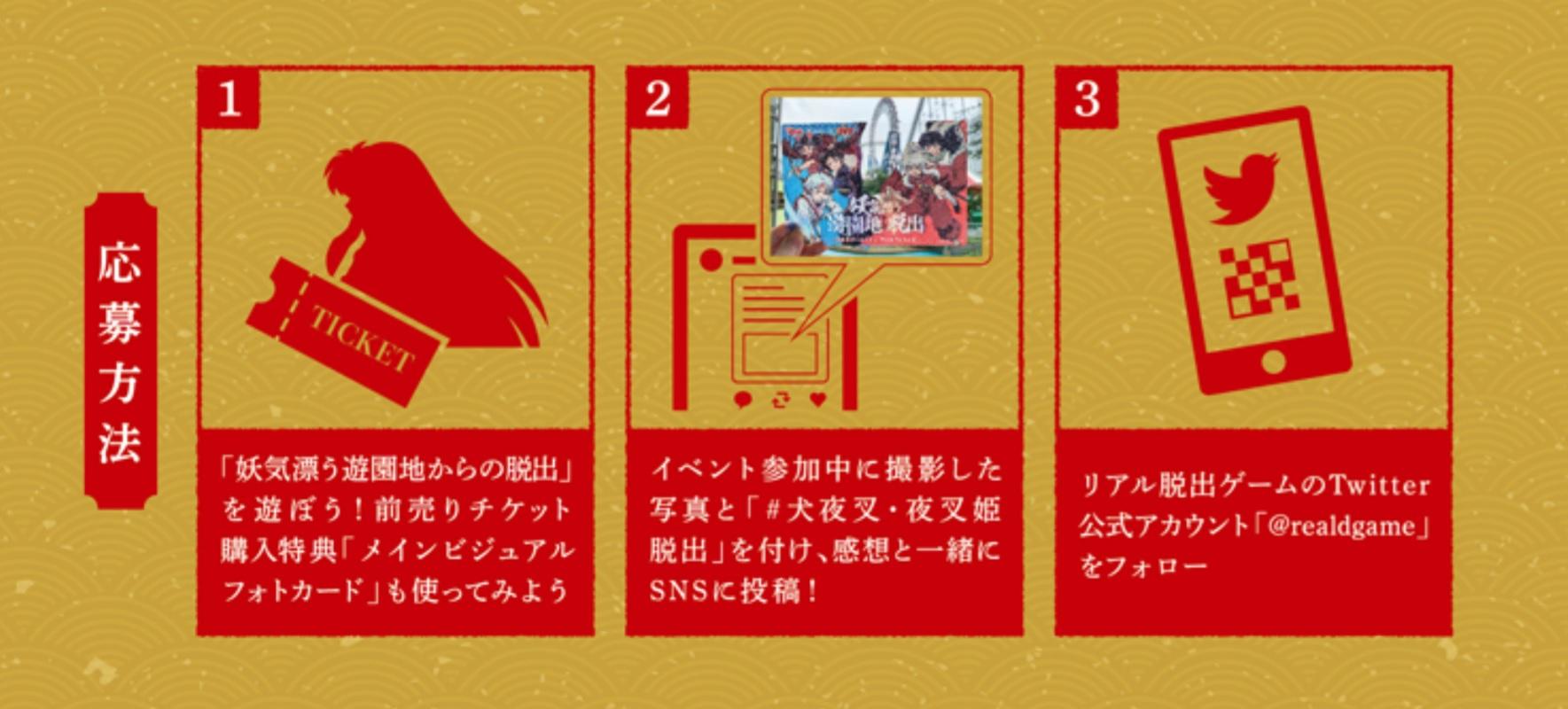 inuyashahime感想CP画像.jpg