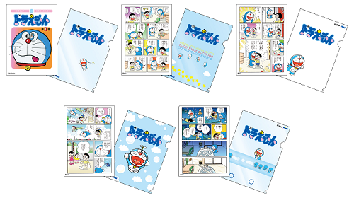 Doraemon_clearfile - コピー - コピー.png