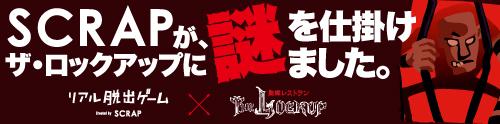 lockup_banner_w500xh124.jpg