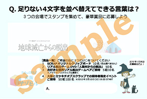 stamp台紙.jpg