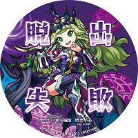 sticker_2 - コピー.png